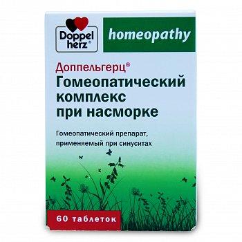 Доппельгерц гомеопатический комплекс при насморке