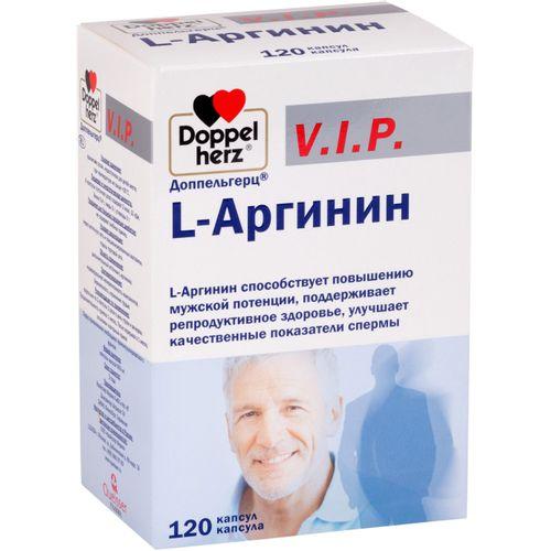 Доппельгерц v.i.p. l-аргинин