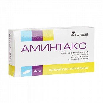 Аминтакс