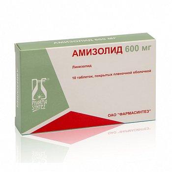 Амизолид