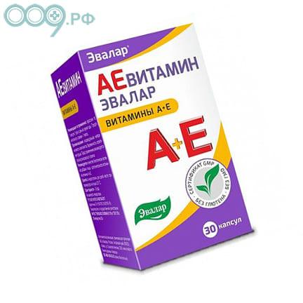 АЕвитамин капсулы