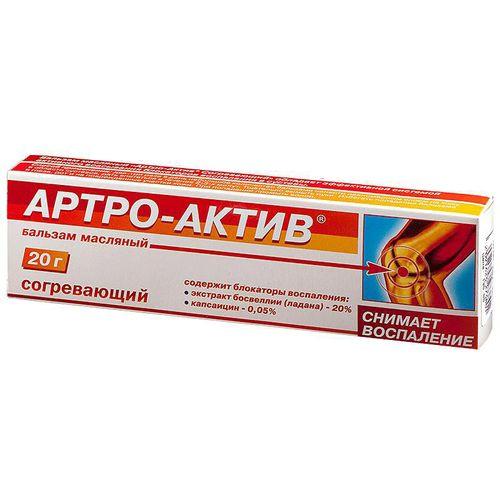 Артро актив