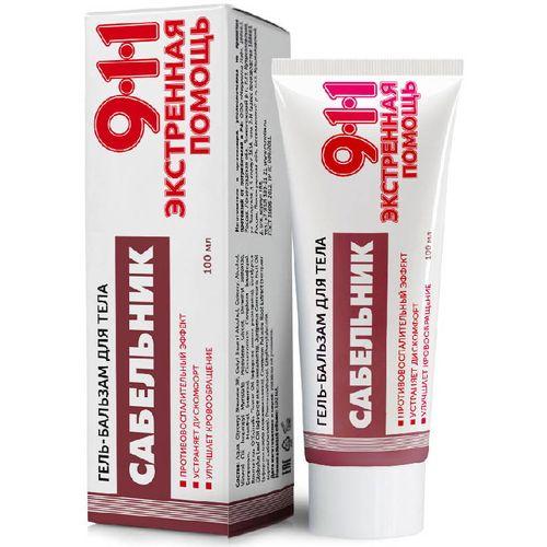 911 Сабельник