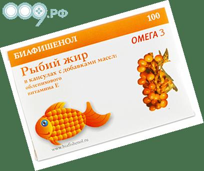 Биафишенол рыбий жир с маслом облепихи и витамином е