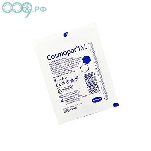 Cosmopor IV