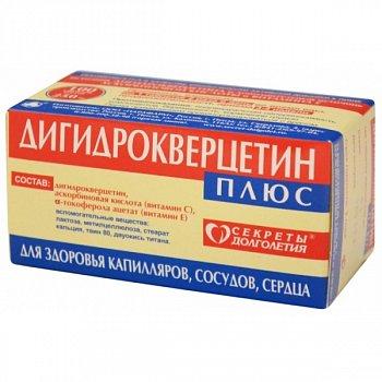 Дигидрокверцетин п (дигидрокверцетин плюс)