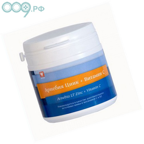 Арнебия цинк + витамин c